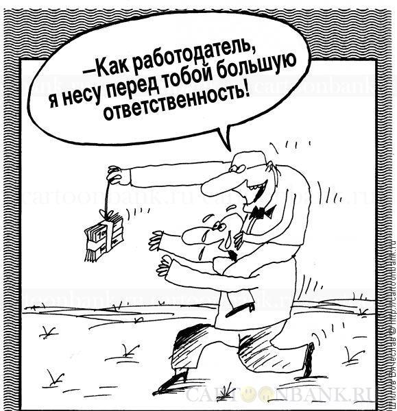 Ответственность, Шилов Вячеслав