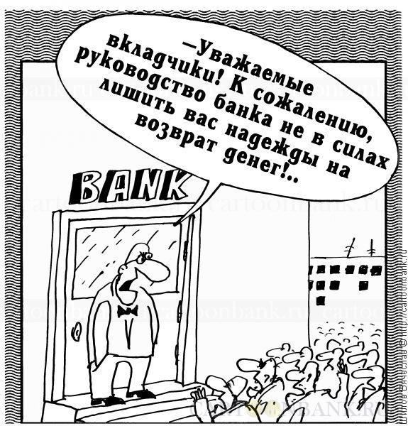 Банкротство, Шилов Вячеслав