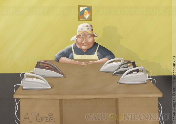 Карикатура: Чиновница, худ. Попов Андрей