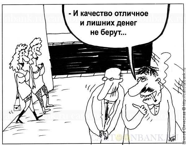 НОВАЯ МОДНАЯ ТЕНДЕНЦИЯ НА УКРАИНЕ, карикатура, трибуна народа,