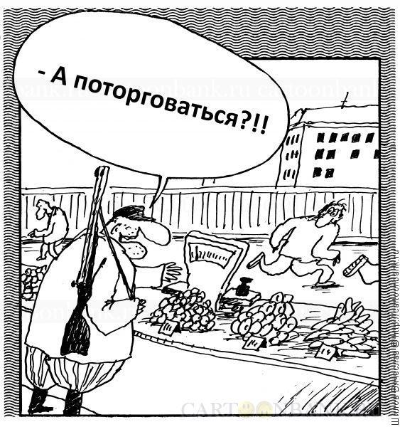 Суперпредложение, Шилов Вячеслав