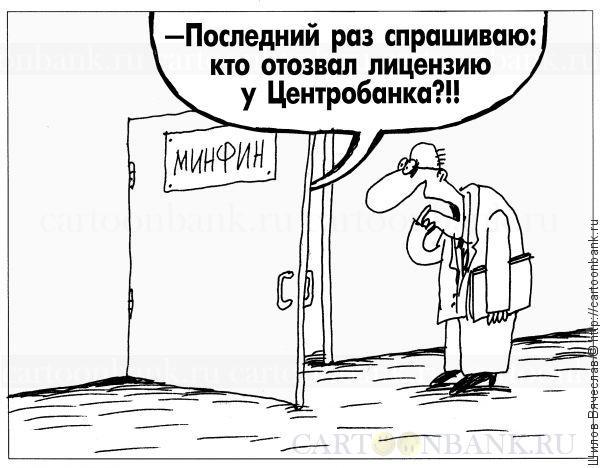 Прокол, Шилов Вячеслав