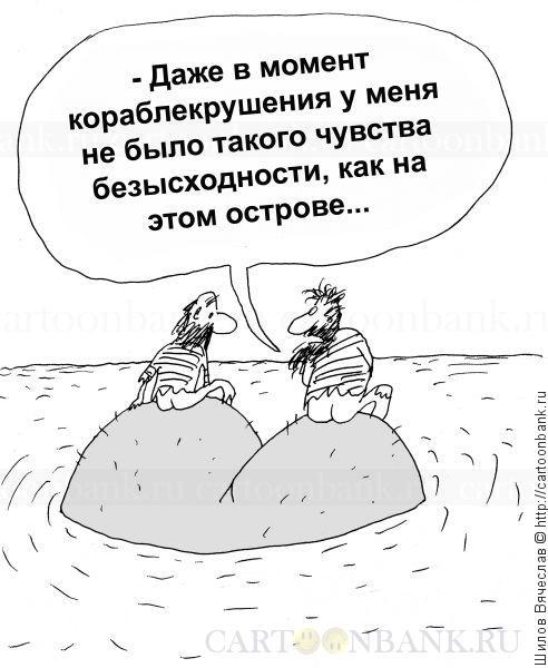 """""""Подарков мы вам здесь оставили. Еще 20 лет после войны разминировать будете. Готовьтесь, с#ки"""", - боевики заминировали часть Донецка - Цензор.НЕТ 26"""