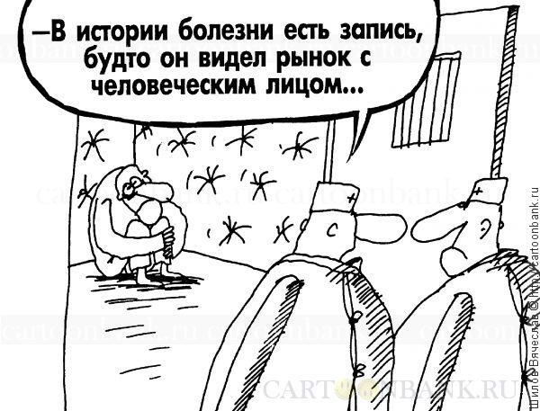 Ужас-ужас, Шилов Вячеслав