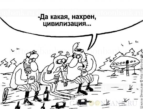 http://sl.cartoonbank.ru/516a4a806369e9.240388483655.jpg