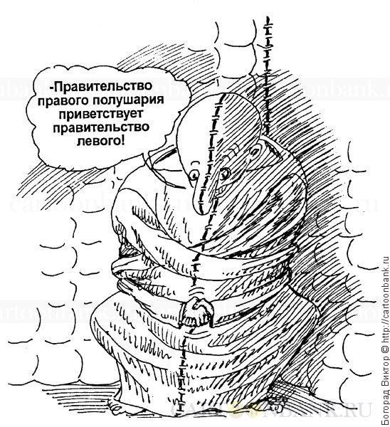 http://sl.cartoonbank.ru/516a5ba7b67920.5765803900081.jpg