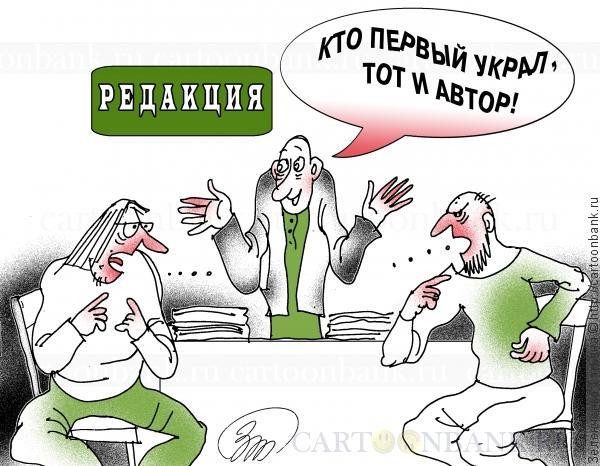 Кто автор?, Зеленченко Татьяна